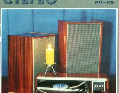 1976 год; Электрофон