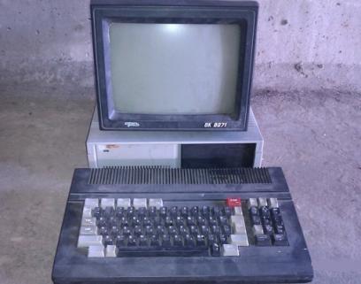 ПК Корвет, 1990 год