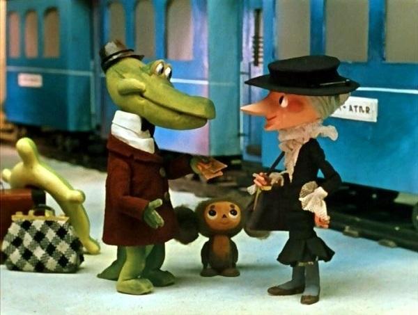 смотреть крокодила гену и чебурашку: