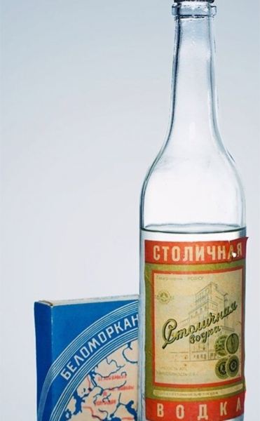 Советская водка времен вов фото