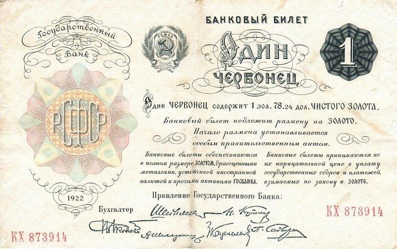 http://22-91.ru/upload/images/photo/42/b5/8241cac4a8768e2cac0677e968041315597353.jpg