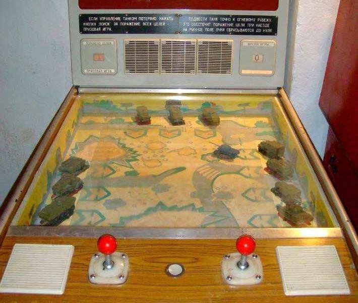 Игры игровые автоматы из ссср игровые автоматы piggy bank играть бесплатно и без регистрации