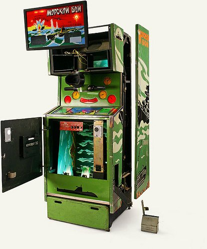 В автомате счечкик игровом