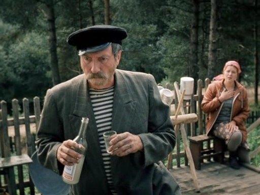 вий советский фото