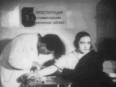советская праститутки