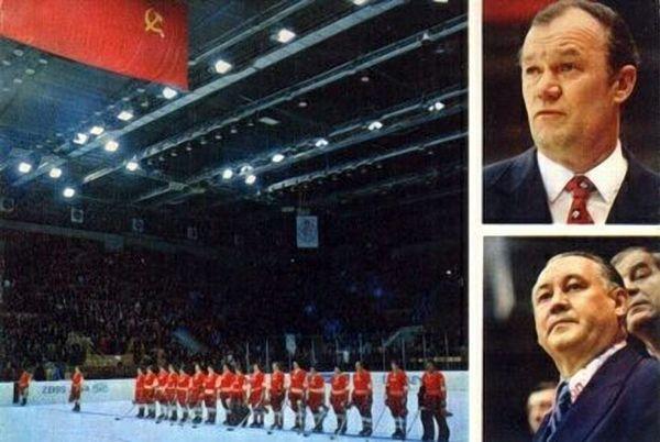 Хоккей 1972 Ссср Канада