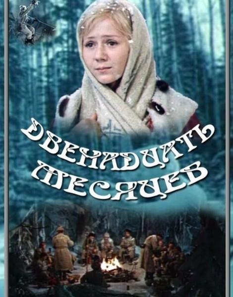 Кино Мик новокузнецк